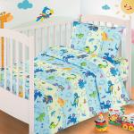 Детское постельное белье, Динозаврики